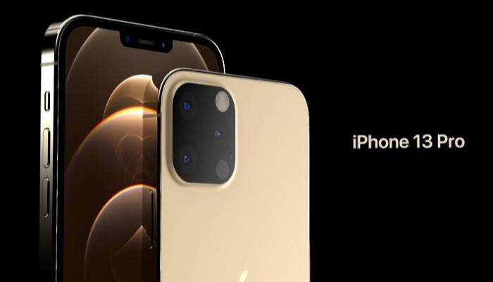 Quick Details.. Apple unveils a surprise release of the iPhone 13 phone with a selfie camera under the screen