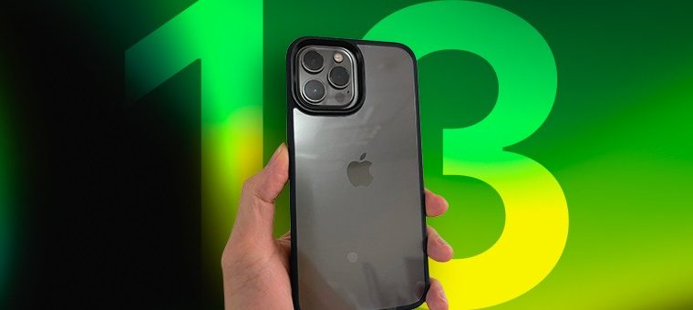 iPhone 13 Series: Case maker leaks non-functional model bolstering new design