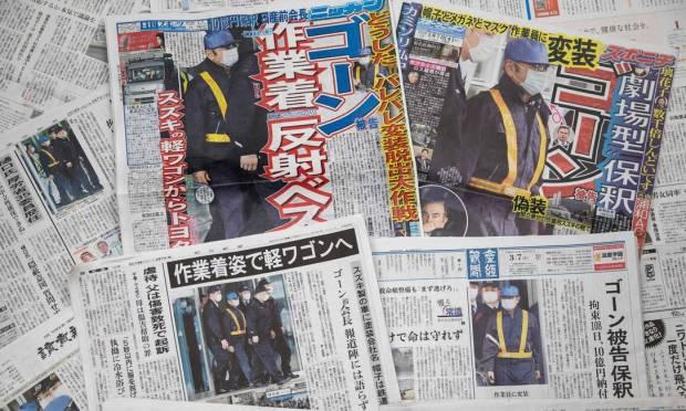 Carlos Ghosn's release has made headlines in many Japanese newspapers Photo: Behrouz Mehri / AFP