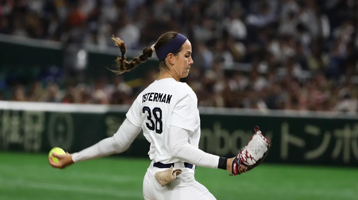 Correct Movement When Throwing a Softball