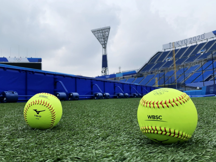 The softball ball is different from the ball used in baseball.