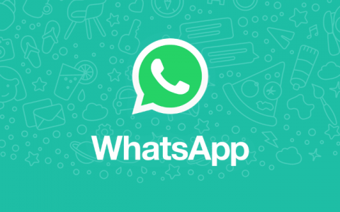 A new feature of WhatsApp for archived messages