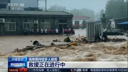 At least 12 dead in China's torrential rain