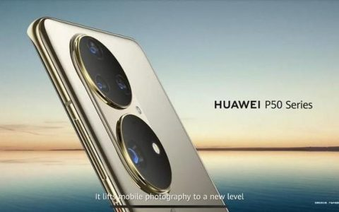 Huawei P50 released, uses HarmonyOS and hints at 5G support