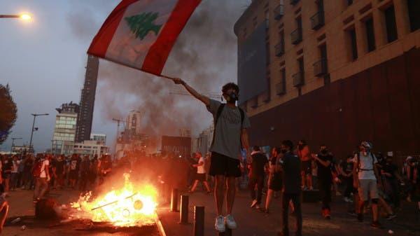 84 injured in Beirut demonstrations