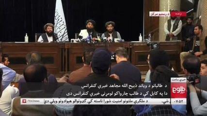 Taliban's first press conference: 'Women can work and study according to Islamic law'