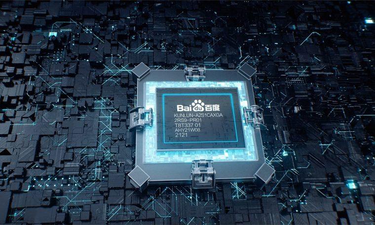 Baidu introduces its Kunlun II processor