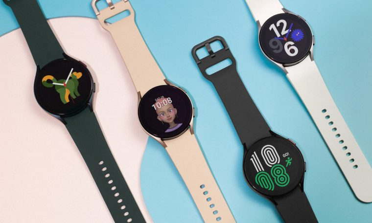 The first update for the Galaxy Watch4 is already waiting for buyers