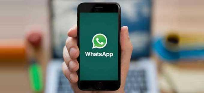 WhatsApp: Message Reaction..WhatsApp New Feature