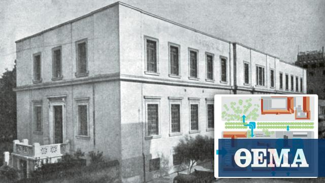 Guinea Building Cultural Center
