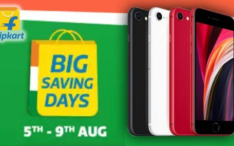 Here are 5 best smartphone deals in Flipkart Big Saving Days Sale.  These are the 5 best smartphone deals in Flipkart's Big Saving Days sale