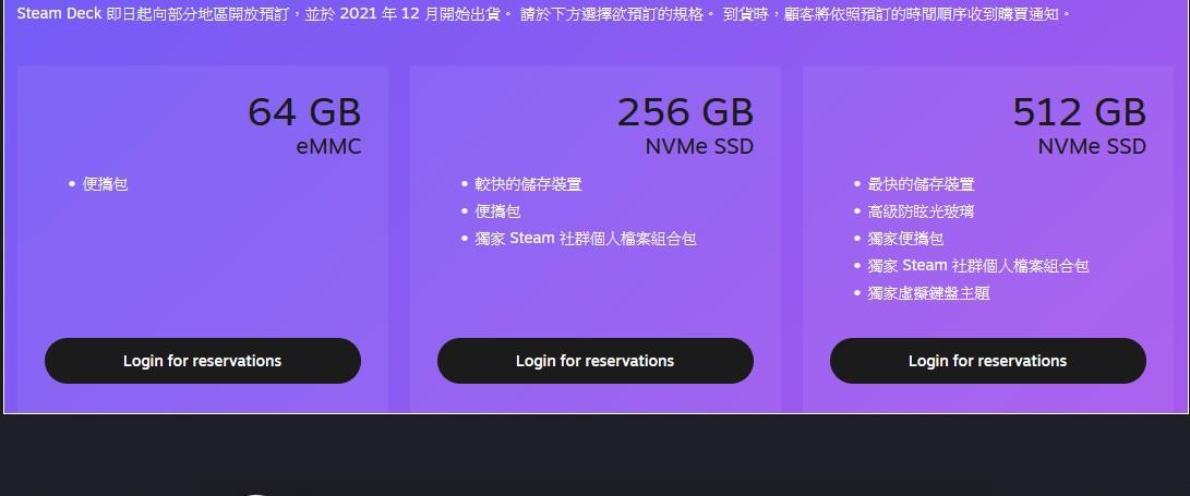 screenshot_20210809153153
