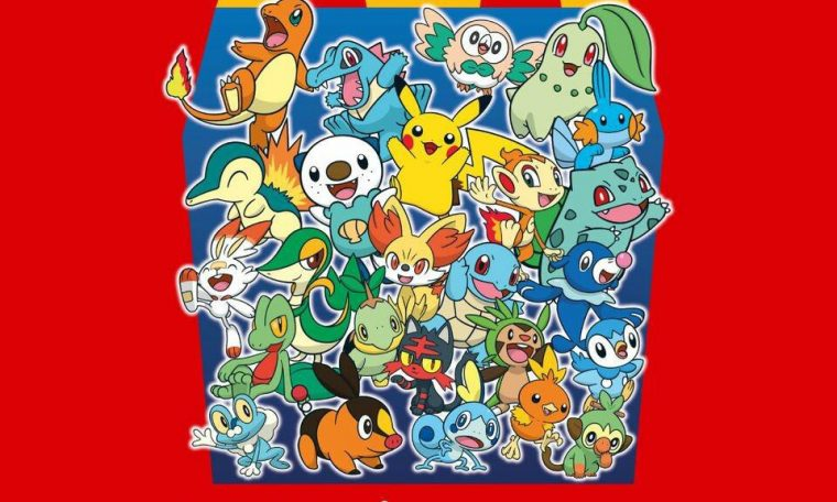 McDonald's 25th Anniversary Pokémon Dealable Card Game Promotion is back in 2021 (in Brazil and Australia)