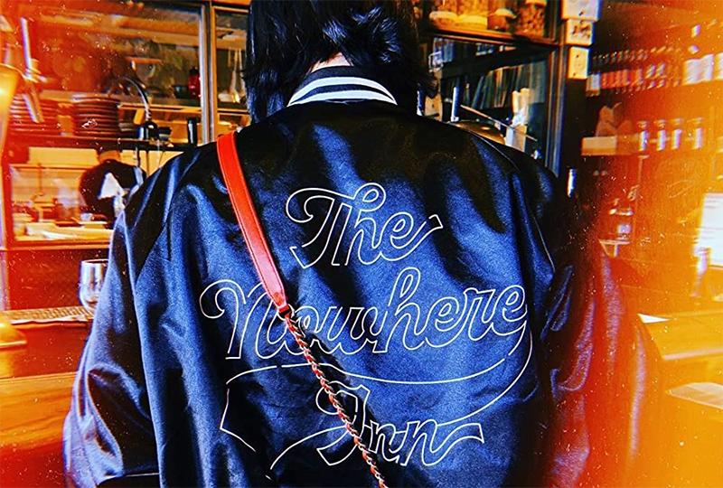 TheNowhereInn