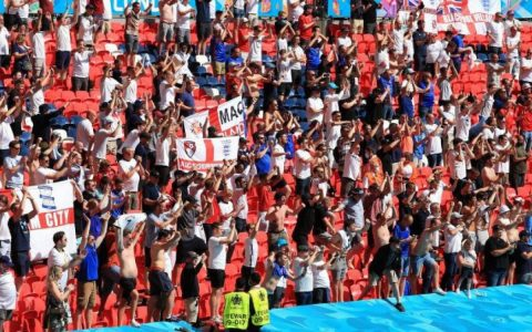 English fans will not be required to present vaccination certificates in stadiums.  Play