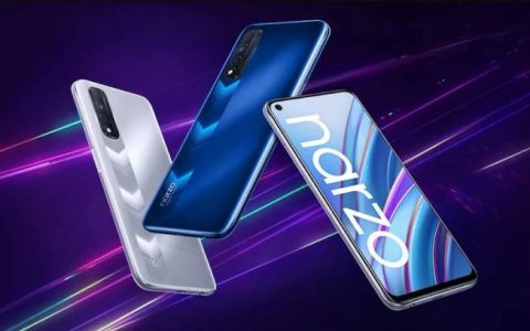 realme introduced two new models