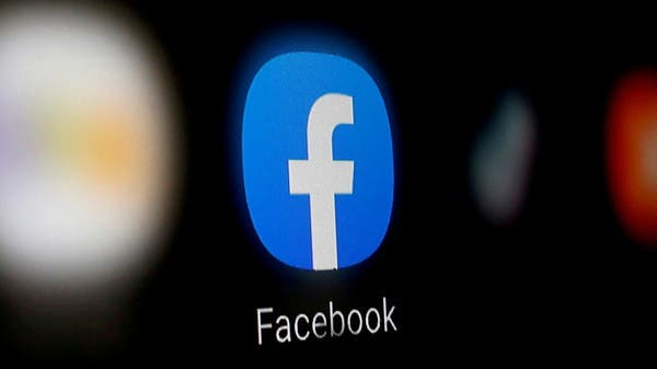 Reports of crashes in Facebook applications around the world